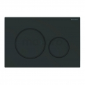 Bedieningspaneel Toilet Sigma 20 Zwart Mat Geberit Sigma 20 911013788