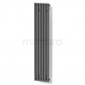 Aluminium Designradiator Sol Donkergrijs Metallic 524 Watt 25x120cm Verticaal Maxaro Sol DR59_0612RD