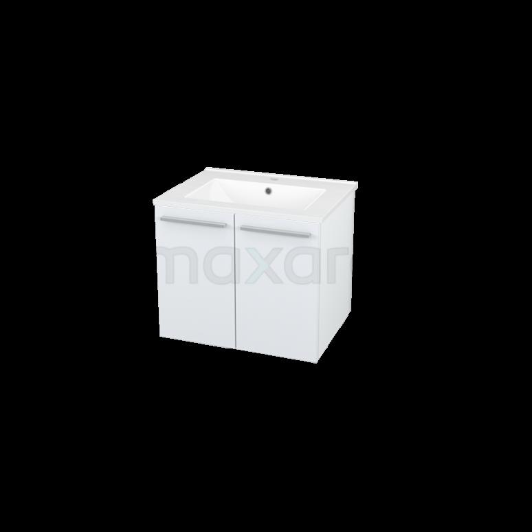 Maxaro Box BMA007225 Hangend badkamermeubel